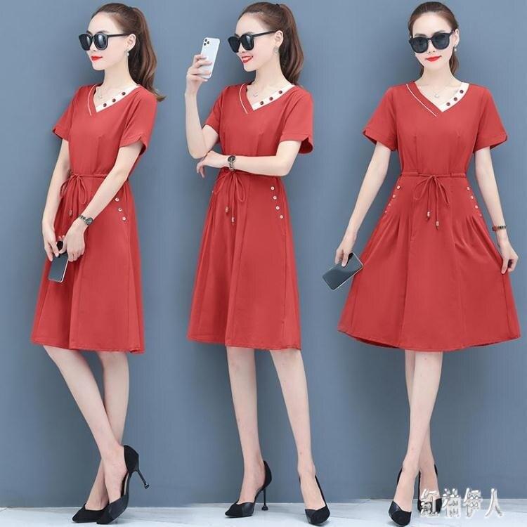 夏季a字洋裝藏青色短袖連身裙女夏裝2020新款時尚氣質夏天v領裙子 LR26042品質保證