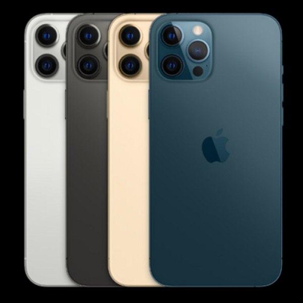 APPLE iPhone 12 Pro Max 256G 6.7吋 5G 智慧型手機 0利率 免運費