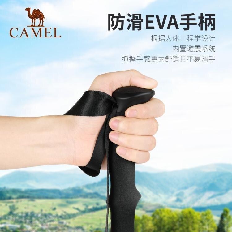 駱駝戶外登山杖手杖全碳素超輕避震登山杖女徒步登山裝備伸縮  新店開張全館五折