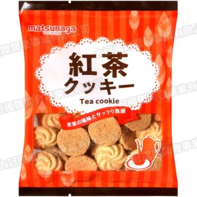 松永 紅茶風味餅乾(110g)