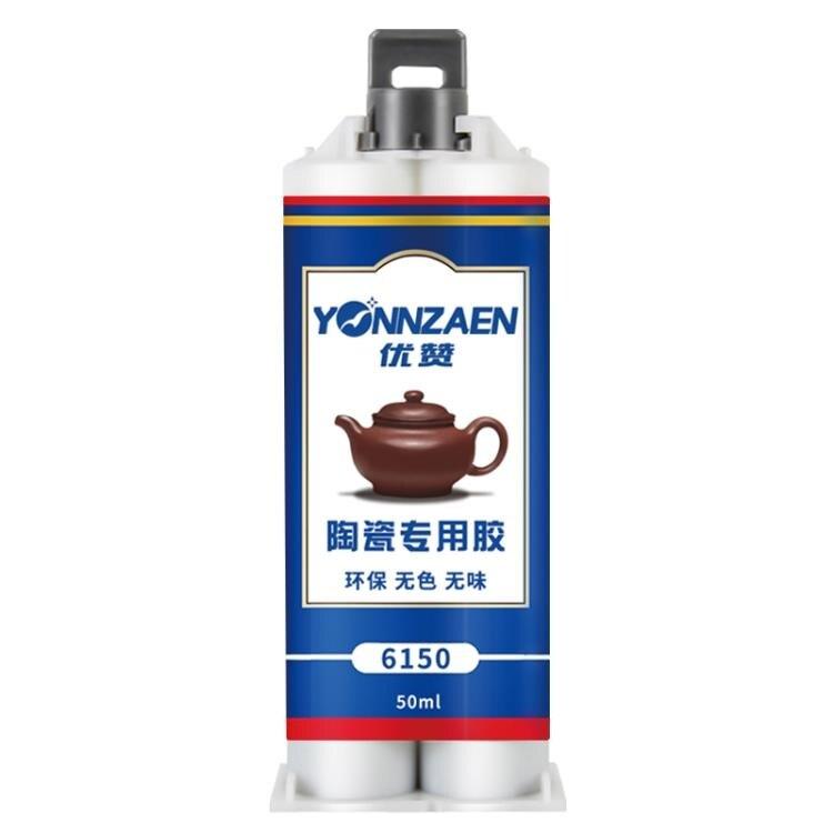 粘陶瓷膠水的專用食品級耐高溫無毒可食用陶瓷膠粘劑