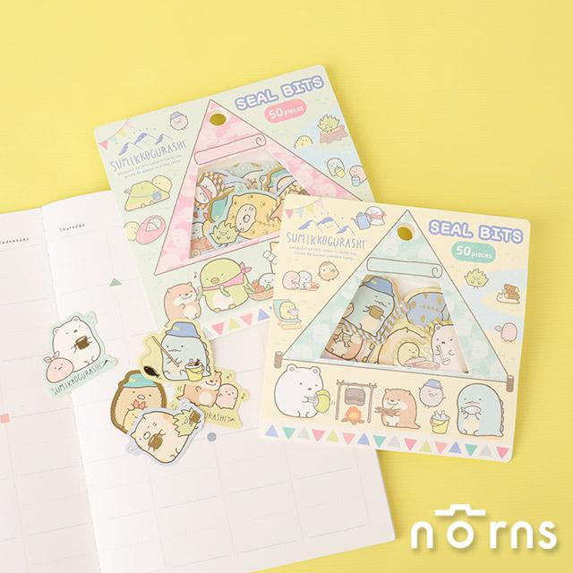日貨角落小夥伴露營季貼紙包- Norns 日本進口 帳篷 水獺 文具 裝飾貼紙