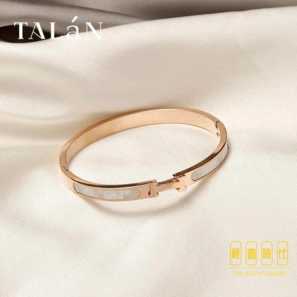 金色手鐲女手飾品時尚鑲嵌小眾設計鈦鋼手鏈【輕奢時代】