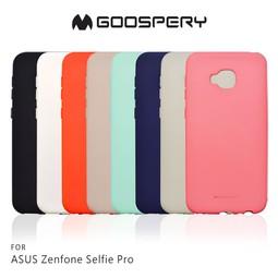 【西屯彩殼】GOOSPERY ASUS ZenFone 4 Selfie Pro ZD5 液態矽膠殼 TPU軟套 手機殼