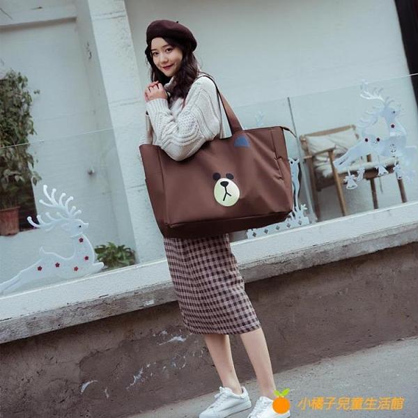 帆布手提包旅行包袋可愛大容量女手帆布袋子便攜【小橘子】