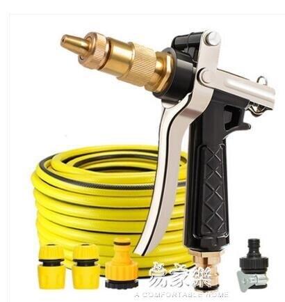 洗車神器高壓水槍工具套裝家用澆花水搶防凍軟管刷車噴頭沖車用品
