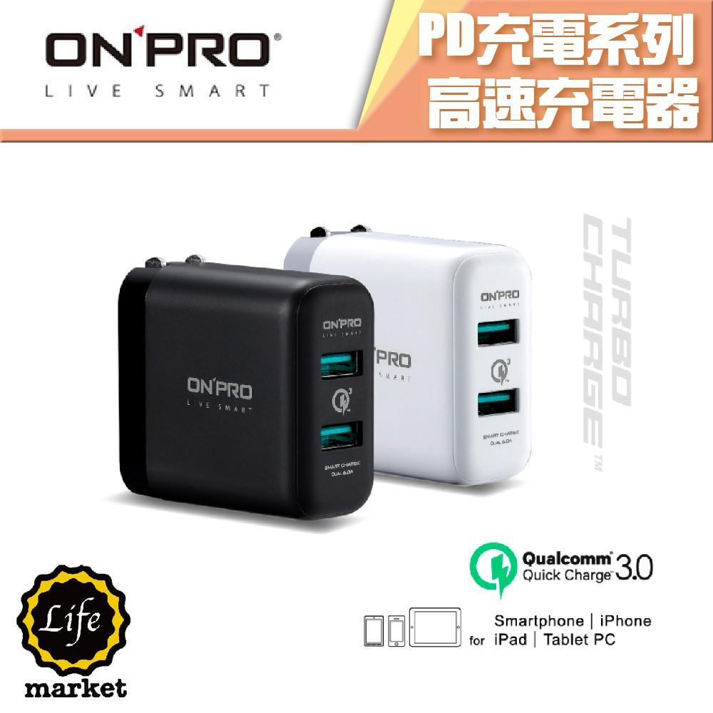 ONPRO 適用 iPhone iPad 充電頭 保固二年 UC-2PQC36 6A 雙孔急速二合一快充