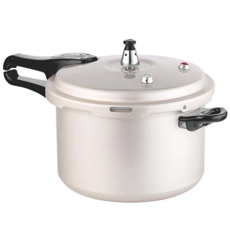 壓力鍋 志高高壓鍋家用燃氣電磁爐通用小型迷你壓力鍋 特賣