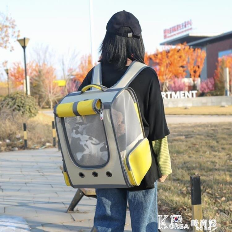 守愛貓包雙肩外出便攜包手提大容量貓背包寵物貓籠子透氣外帶用品