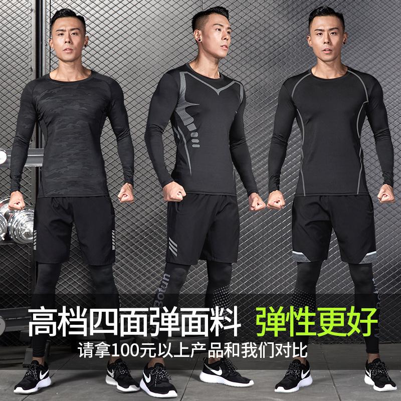 amor一中日韓系內衣 健身衣服速幹男長袖冬季加絨緊身衣籃球內衣訓練跑步上衣運動套裝
