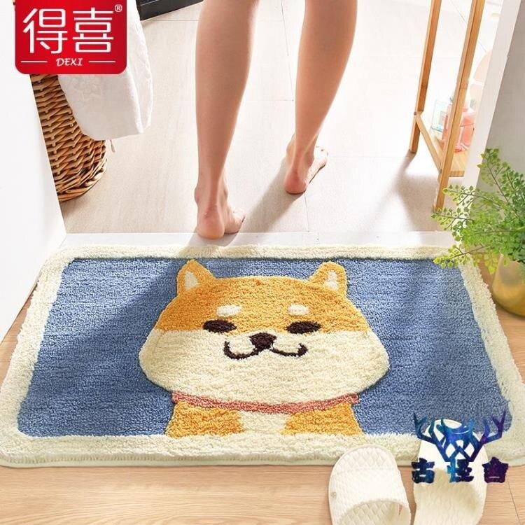 【618購物狂歡節】防滑墊浴室門墊進門柴犬門口腳墊家用地毯吸水墊子地墊