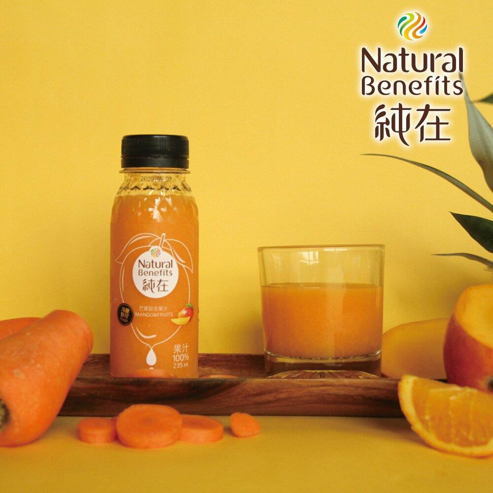 純在 冷壓鮮榨芒果綜合果汁組禮盒/季節限定(235ml/瓶-共15瓶)