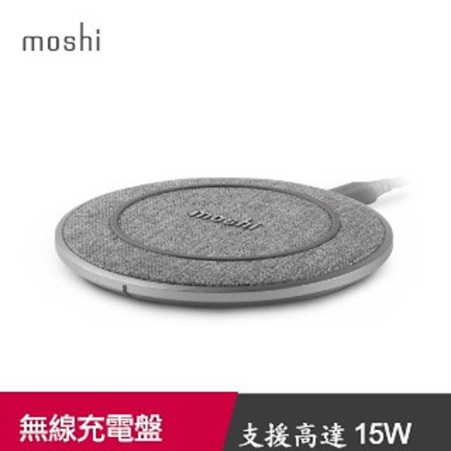 Moshi Otto Q 無線充電盤