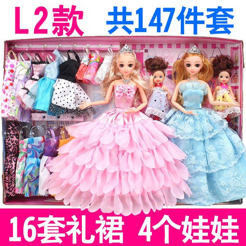 芭比娃娃 洋娃娃玩具女孩芭比大號公主超大大禮盒夢想別墅豪宅換裝套裝T【全館免運 限時鉅惠】