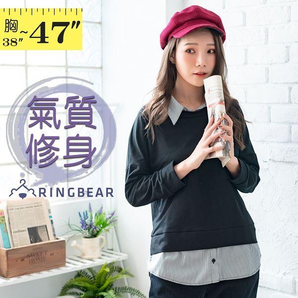 假兩件襯衫--文青風條紋拼接中長版寬鬆長袖襯衫領假兩件上衣(黑XL-3L)-I136眼圈熊中大尺碼