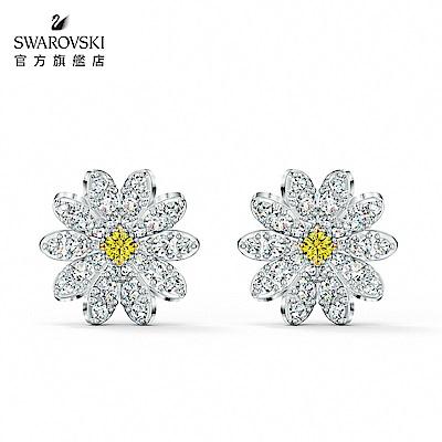 SWAROVSKI 施華洛世奇 Eternal Flower 白金色璀璨黃花耳釘
