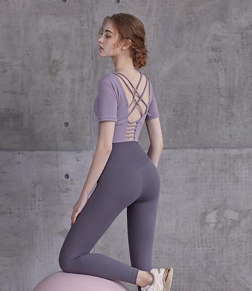 瑜伽服 瑜伽服春款女外穿緊身運動套裝高腰提臀跑步速干蜜桃臀健身褲【快速出貨八折搶購】