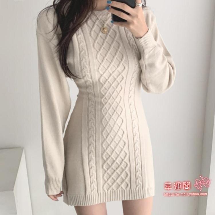 針織洋裝 ins秋冬氣質圓領菱形紋小心機露背修身顯瘦包臀針織洋裝女