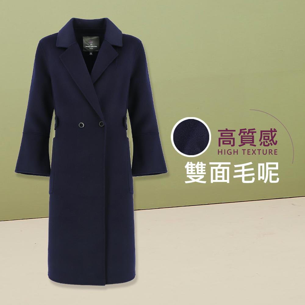 ILEY伊蕾 高雅收腰手縫長版毛呢大衣(黑/藍)899440