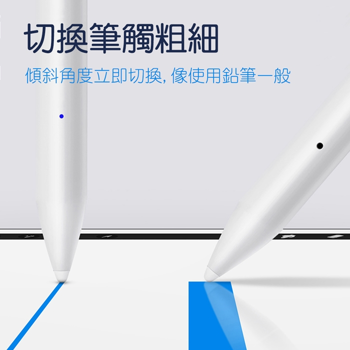 【WiWU吉瑪仕】傾斜防誤觸電容筆 Pencil Pro - 像鉛筆一般