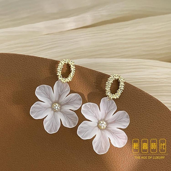 森系花朵耳環清新百搭耳釘女氣質樹脂花耳飾【輕奢時代】