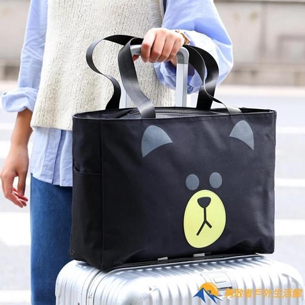 帆布大容量旅行袋可愛輕便女手提單肩可套拉桿箱包【勇敢者戶外】