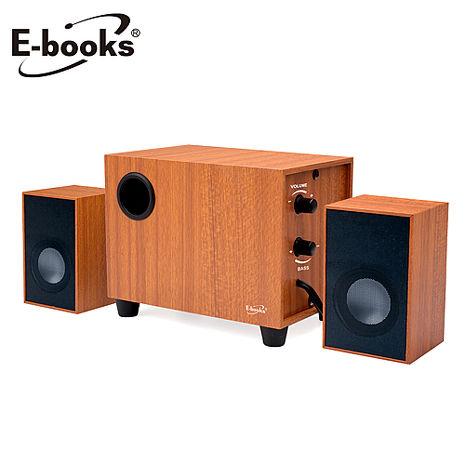 E-books D27 重低音2.1聲道木質多媒體喇叭 【VIP活動】