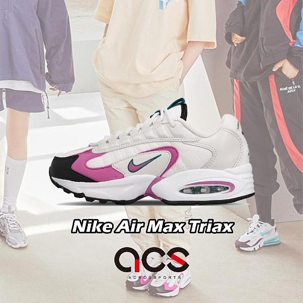 【六折特賣】Nike 休閒鞋 Wmns Air Max Triax 白 粉紅 女鞋 運動鞋 復古慢跑鞋 【ACS】 CQ4250-102