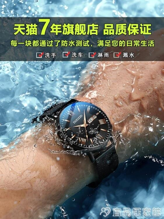 手錶 超薄男士手表男真皮帶款機械防水青少年初中學生高中潮流電子石英