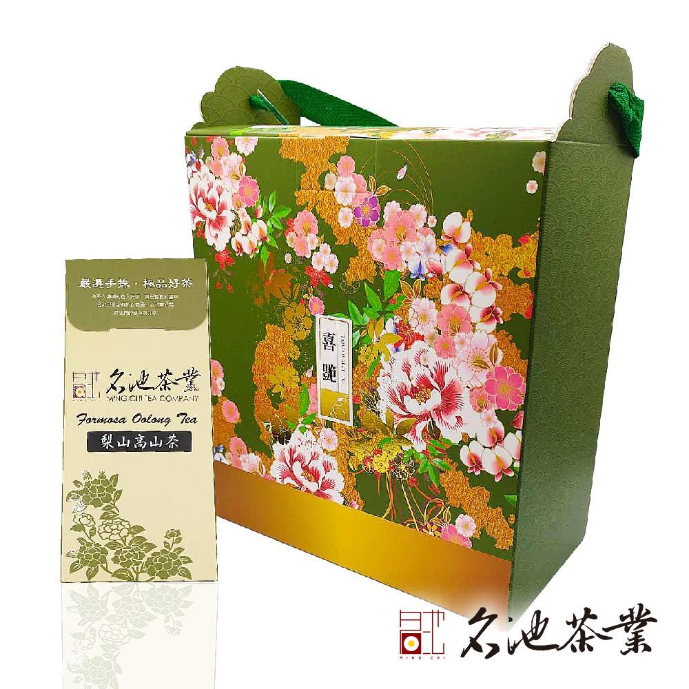 【名池茶業】梨山手採高冷烏龍提盒-喜豔綠款(150gx2)