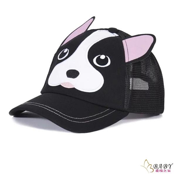 兒童棒球帽 3-10歲 遮陽防曬-透氣帽子 貼心法鬥犬 (嬰幼兒/寶寶/小孩/小朋友/孩童)