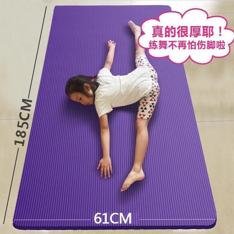 瑜伽墊 初學者防滑女加厚加寬加長墊子 地墊 家用瑜珈男士健身墊