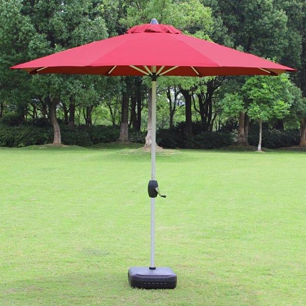 戶外遮陽傘大太陽傘庭院折疊大中柱傘戶外雨傘沙灘傘廣告傘擺攤傘 安雅家居館
