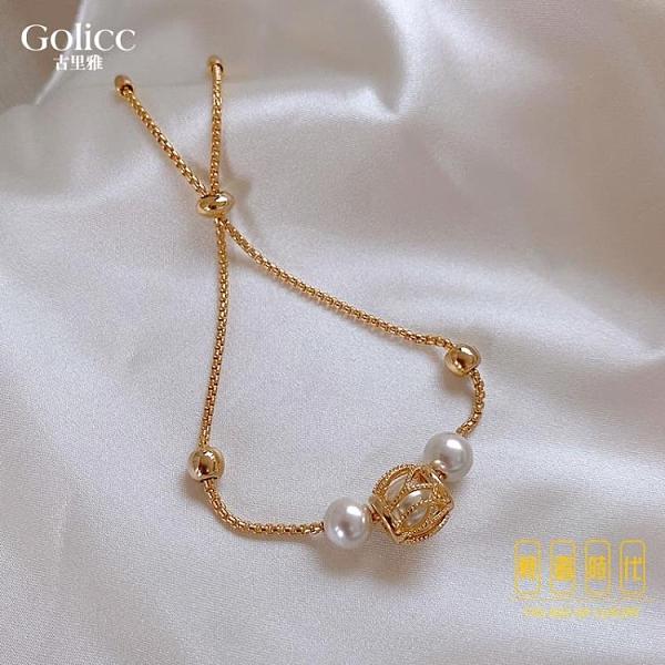 鏤空珍珠手鐲女手飾手鏈小眾設計感潮飾品氣質【輕奢時代】