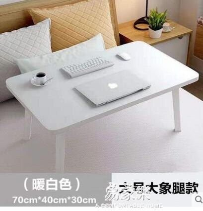 【618購物狂歡節】折疊桌椅加高筆記本電腦桌床上用宿舍用桌折疊小桌子書桌學生寫字吃飯桌子-