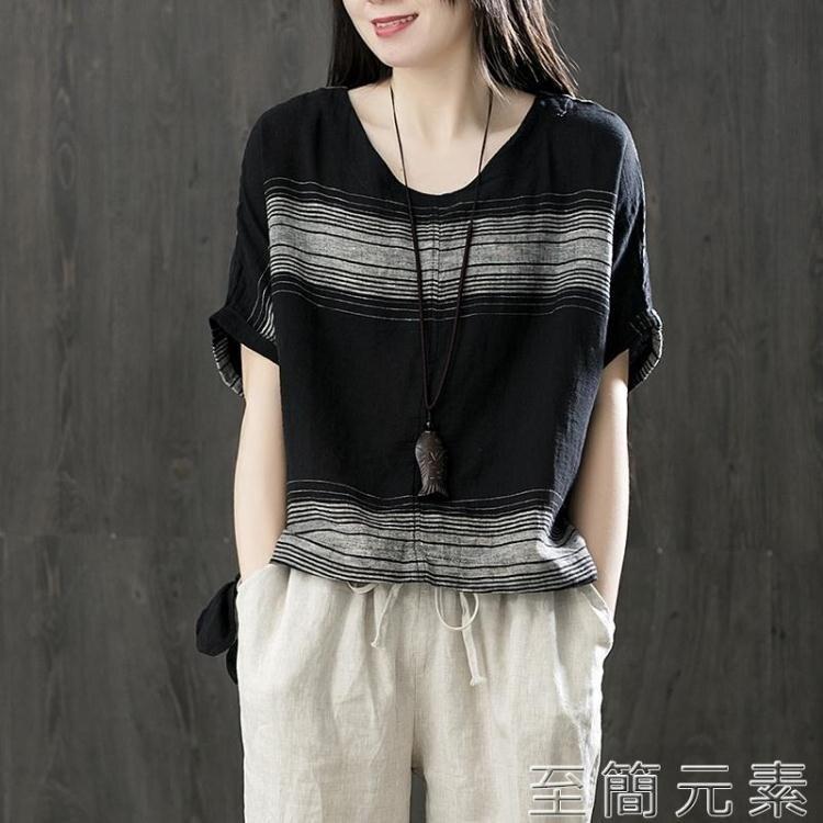 亞麻上衣 夏裝新款短袖文藝復古棉麻T恤衫寬鬆亞麻顯瘦T恤女【2021年終盛會】