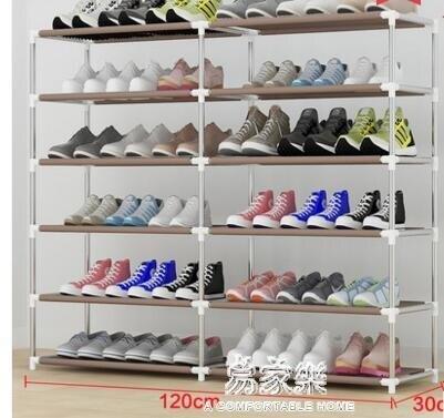 簡易多層鞋架家用經濟型宿舍寢室防塵收納鞋櫃省空間組裝小鞋架子