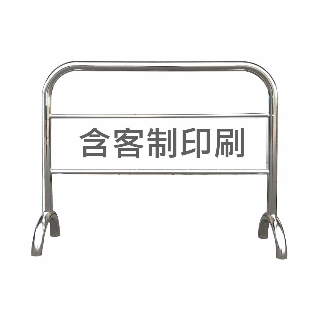 西瓜籽 銀色高溫烤漆拒馬 JM-2110  停車場 立牌 標示牌 告示牌 禁止停車 告示看板 贈腳墊