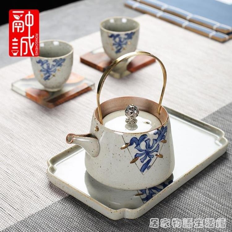 茶具 日式提梁壺茶具茶杯套裝家用簡約功夫茶具一壺兩杯陶瓷茶壺茶盤[優品生活館]