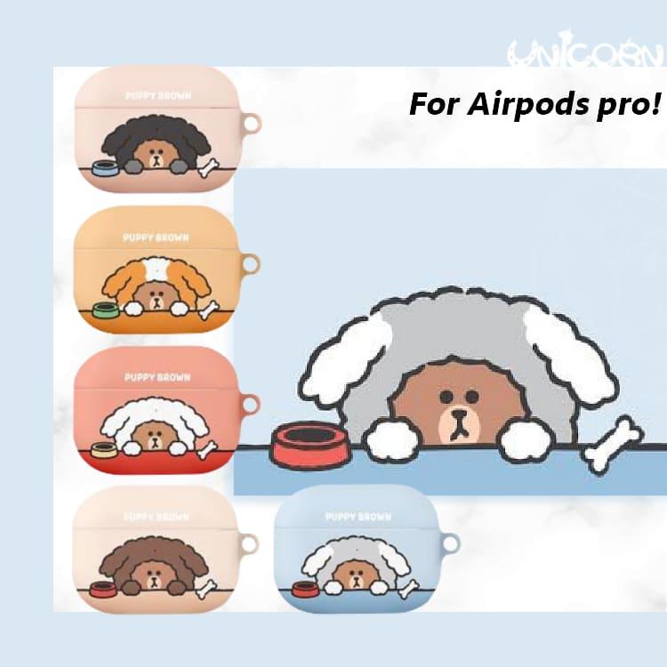 -五款-韓國正版Line Friends熊大狗狗等飯飯系列 蘋果AirPods 硬殼保護套 3代AirPods Pro耳機套 收納套【AP1091211】Unicorn