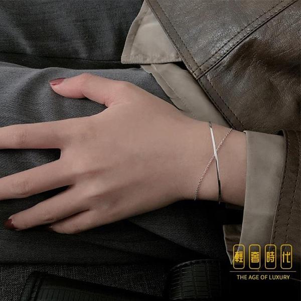 銀手鐲女手飾品雙層閨蜜手鏈小眾設計手鏈【輕奢時代】