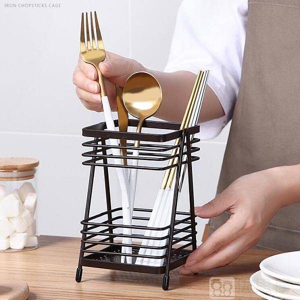 鐵藝瀝水筷籠筷子筒 家用筷子簍廚房勺子刀叉收納盒置物架 極簡雜貨