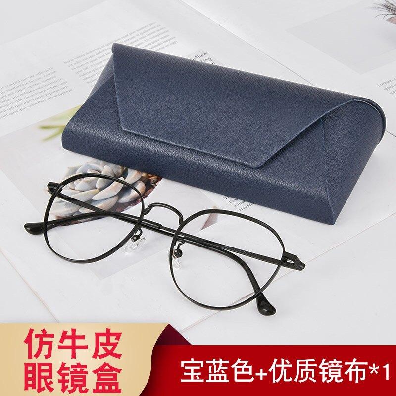 收納盒 眼鏡盒 簡約眼鏡盒ins潮眼鏡包便攜式男抗壓防壓眼睛收納太陽墨鏡盒少女『全館免運 領取下標更優惠』