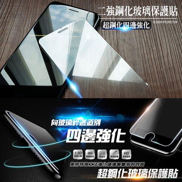 【鐵鈽釤鋼化膜】ASUS ZF 5Q ZC600KL 保護貼 日本旭硝子 9H 鋼化玻璃 螢幕保護貼 高清強化玻璃
