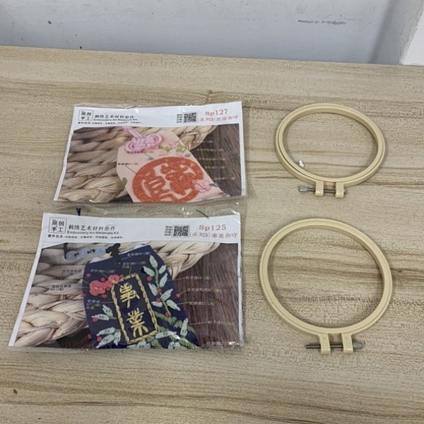 創意DIY手作御守趣味刺繡護身符平安符材料包禮物(777-9189)
