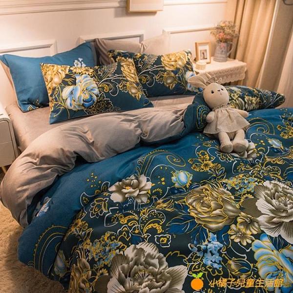 珊瑚絨床罩四件套法蘭絨被套冬卡通加絨雙面【小橘子】