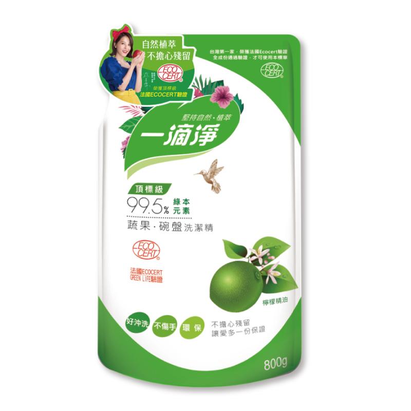 一滴淨蘆薈多酚食品用洗潔精補充包-檸檬精油800g