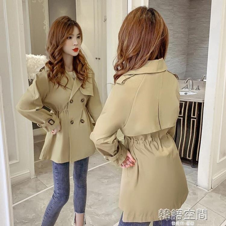 風衣 風衣女秋季新款小個子韓版短款寬鬆英倫風百搭氣質收腰外套潮