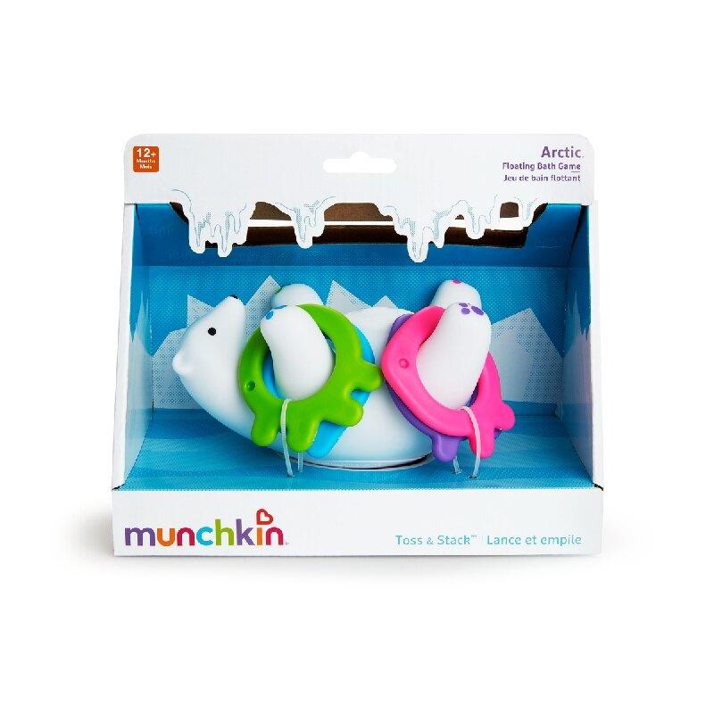 munchkin 北極熊漂浮洗澡玩具★衛立兒生活館★