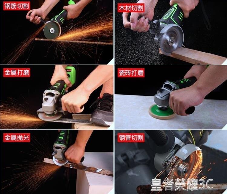 切割機 大功率無刷角磨機切割機鋰電池充電式多功能工業級打磨機拋光機YTL  閒庭美家